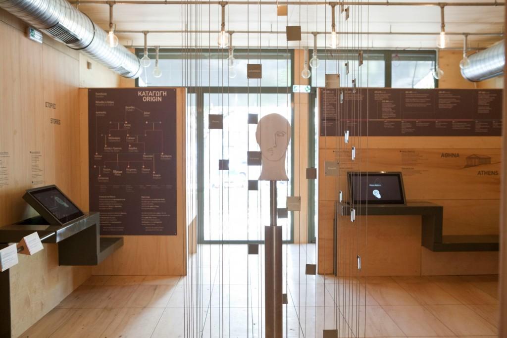 Ψηφιακό Μουσείο Πλάτωνος