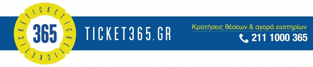 fassa_logo_RGB