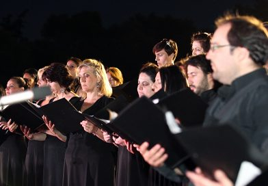 Η Χορωδιακή Μουσική στο Θέατρο  με τη Χορωδία του Δήμου Αθηναίων σ το Πολιτιστικό Κέντρο «Μελίνα»