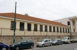 Κεντρική Βιβλιοθήκη