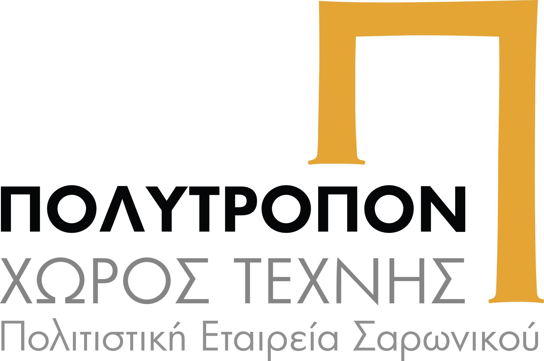 polytropon logo